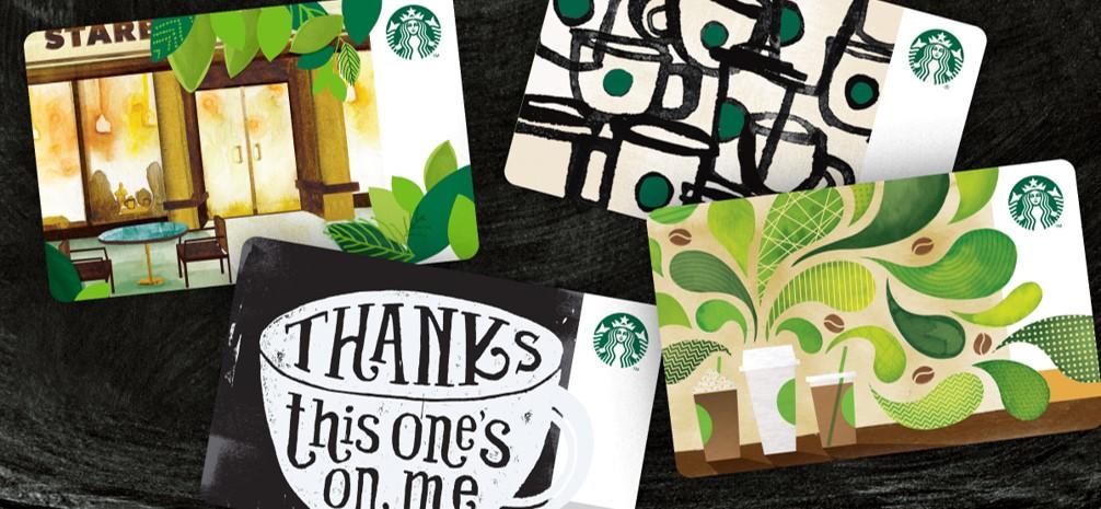 Starbucks for Outlook